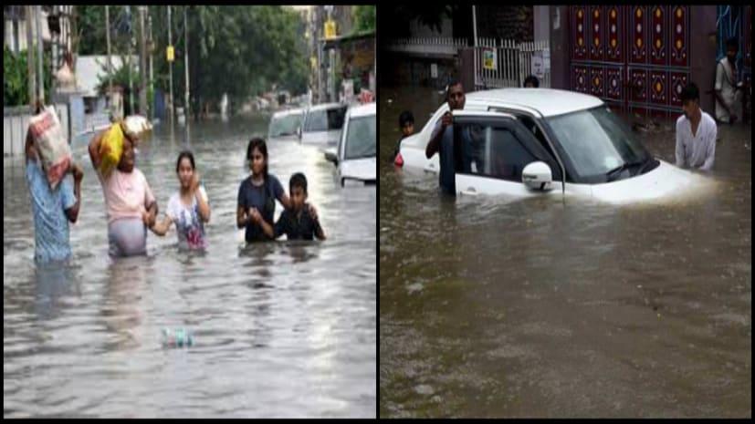 बिहार में फिर बिगड़ सकता है मौसम का मिजाज, मौसम विभाग ने जारी किया बारिश का अलर्ट
