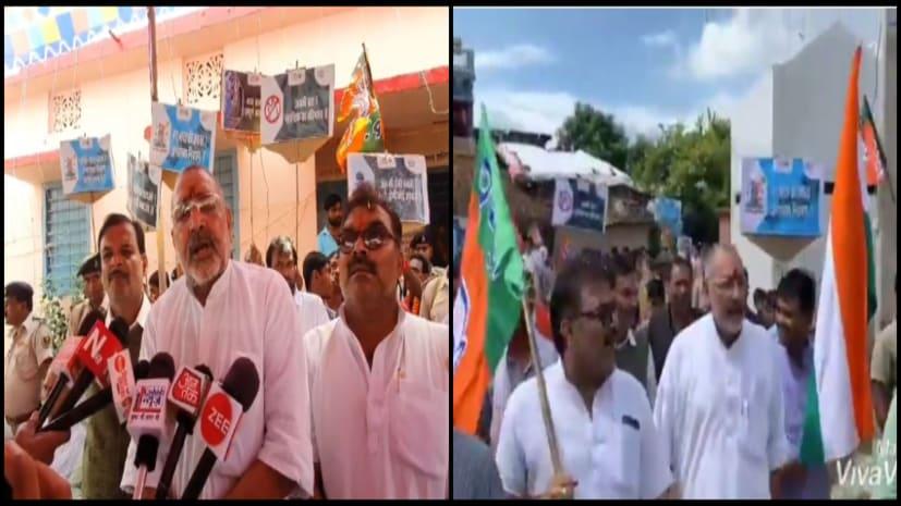 कांग्रेस की पदयात्रा पर गिरिराज सिंह का तंज, कांग्रेसी करें राहुल गांधी की परिक्रमा