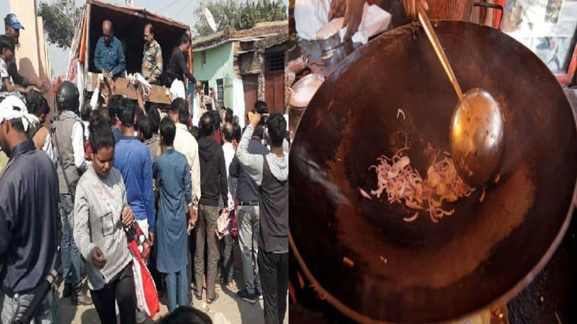 प्याज पर लाल हो रही जनता को जल्द मिलेगी राहत, केन्द्र सरकार ने उठाया यह बड़ा कदम
