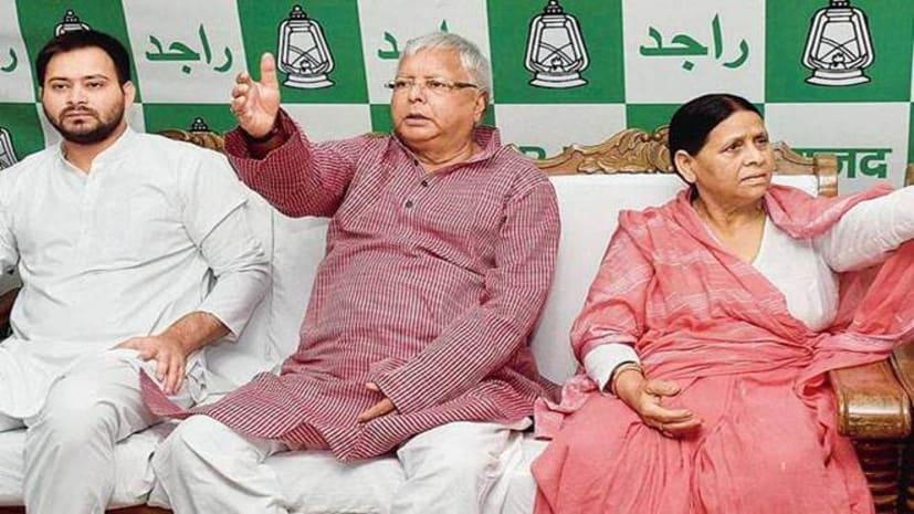 राजद ने 18 राज्यो में चुन लिया अपना प्रदेश अध्यक्ष, इन्हें मिली कमान