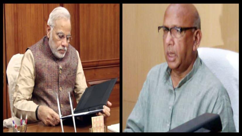 झारखंड चुनाव : सरयू राय ने सीएम पर लगाया यह बड़ा आरोप, पीएम को लिखा पत्र
