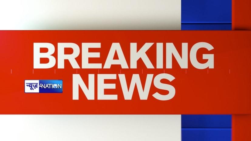 बड़ी खबर : डयूटी पर तैनात सीआरपीएफ का जवान गायब, मचा हड़कंप