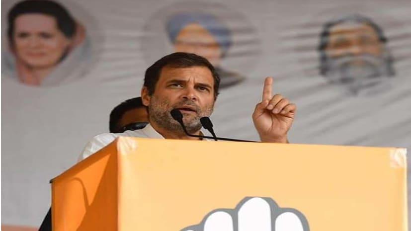 झारखंड के चुनावी समर में आखिरकार उतरे राहुल गांधी, सिमडेगा में बोले- हम बांटते हैं प्यार...बना दो हमारी सरकार