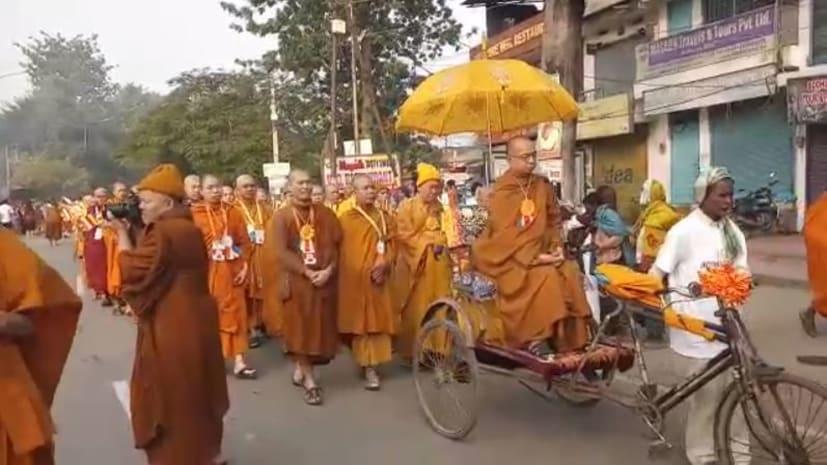 गया में इंटरनेशनल त्रिपिटक चाँटिंग सेरेमनी का शुभारंभ, बौद्ध भिक्षुओं ने निकाला शोभायात्रा
