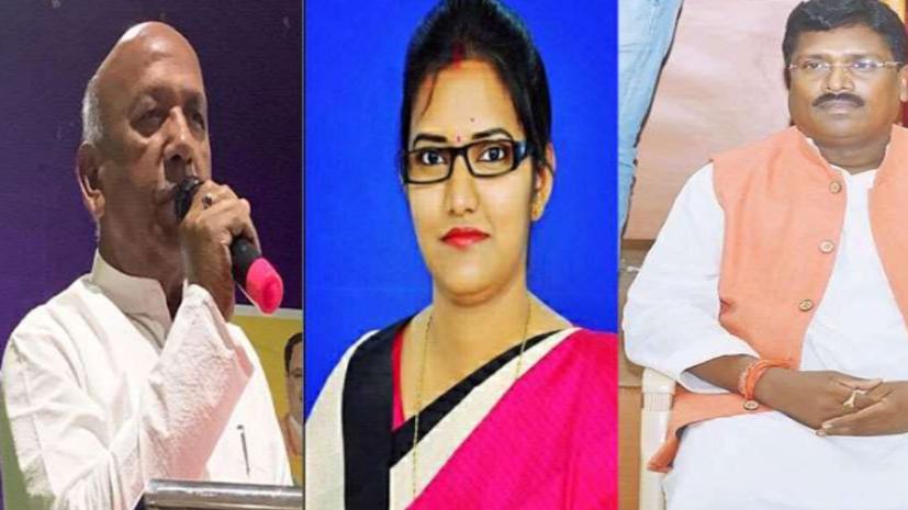 सरयू राय, शालिनी गुप्ता समेत चार नेता  भाजपा से निष्कासित...पार्टी नेतृत्व ने की कार्रवाई