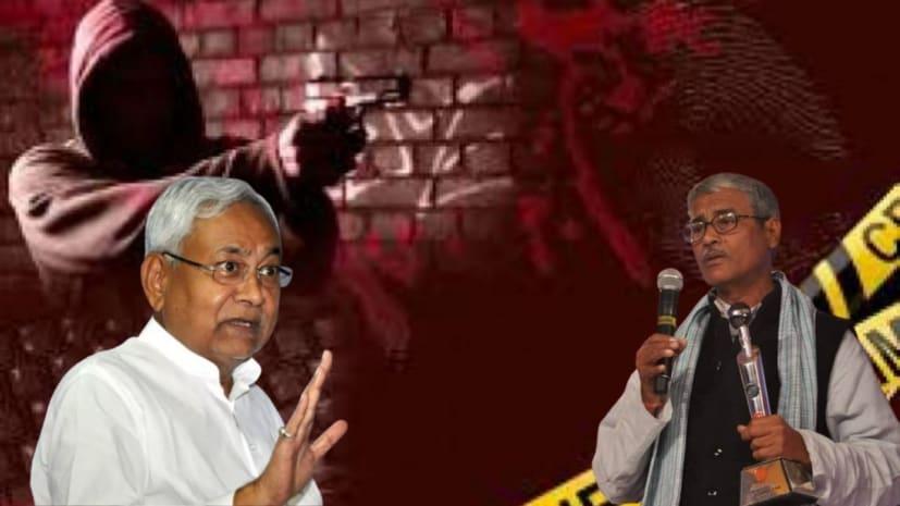 CM नीतीश की शराबबंदी के बाद भी हत्या-बलात्कार के केस में कमी नहीं बल्कि हुई भारी वृद्धि,RTI से 'सुशासन' की सच्चाई की खुली पोल...
