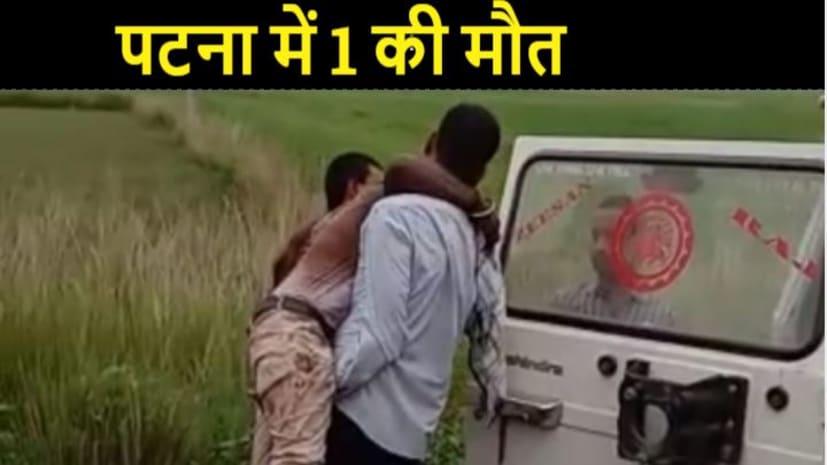 पटना में सुबह सुबह बड़ा हादसा, दो ट्रकों की आपस में भिड़ंत में एक की मौत