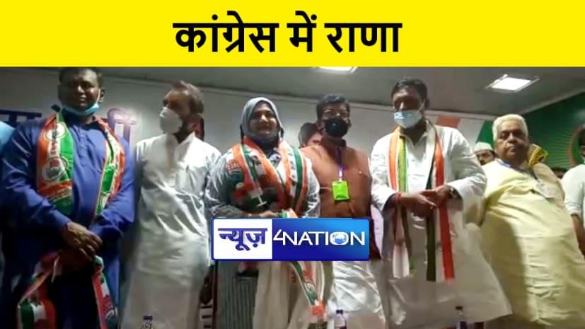 शायर मुनव्वर राणा की बेटी फौज़िया राणा ने थामा कॉंग्रेस का दामन, बिहार प्रभारी शक्ति सिंह गोहिल ने दिलाई सदस्यता