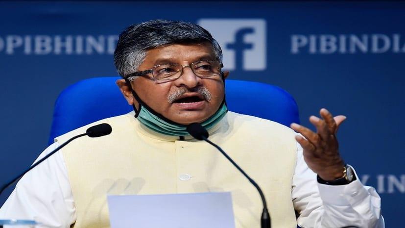 रविशंकर प्रसाद बोले- चिराग पासवान से बातचीत के लिए BJP के 4 नेता अधिकृत