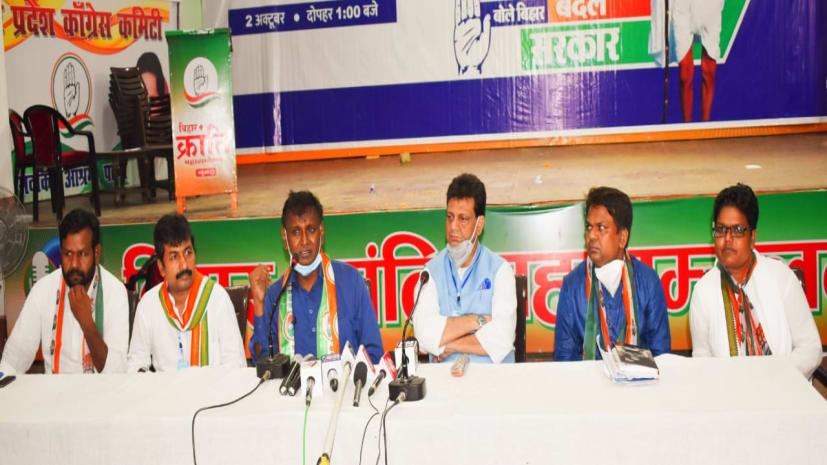 कांग्रेस नेता उदित राज ने बीजेपी पर बोला हमला, कहा- दलितों को इमोशनल नारों से ठगती है भाजपा