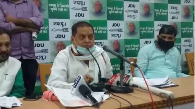 जदयू नेता नीरज कुमार का तेजस्वी व चिराग पर अटैक, कहा- दो असफल आज पारिवारिक राजनीतिक विरासत की जमीन तलाश रहे हैं
