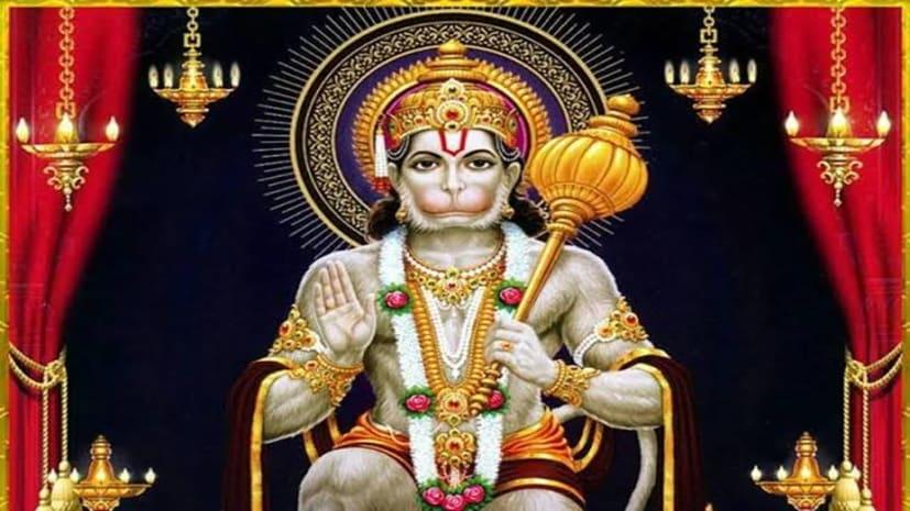 मंगलवार के दिन इस 10 विधि से करें हनुमान जी की पूजा... पूरी होगी हर मनोकामना....