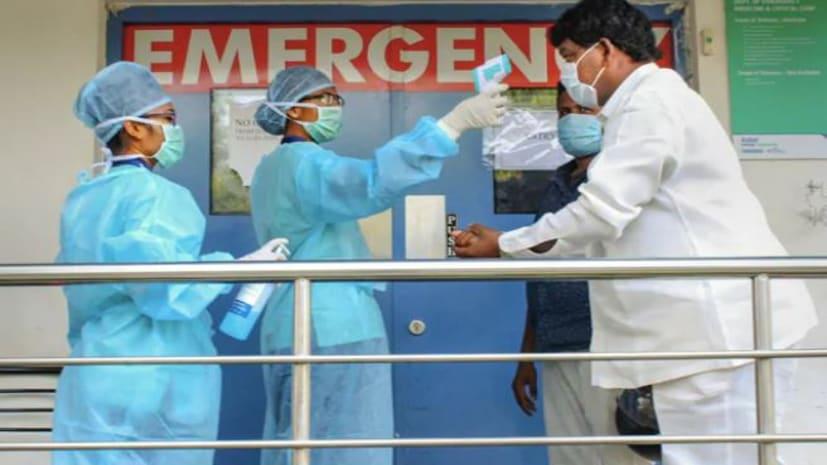 बिहार के निजी लैबों में कोरोना महामारी की आरटीपीसीआर जांच अब 800 रुपए में होगी, स्वास्थ्य विभाग ने जारी किए आदेश