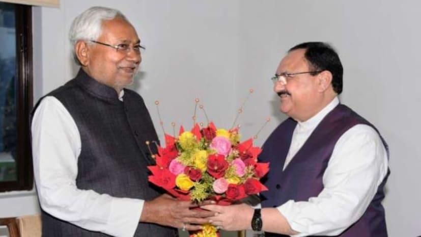 सीएम नीतीश ने भाजपा अध्यक्ष जेपी नड्डा को दी जन्मदिन की बधाई