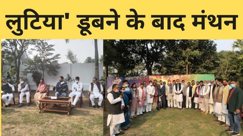 लोजपा की 'लुटिया' डूबने के बाद डैमेज कंट्रोल में जुटे चिराग, पार्टी नेताओं से मीटिंग कर नाराजगी दूर करने की कोशिश....