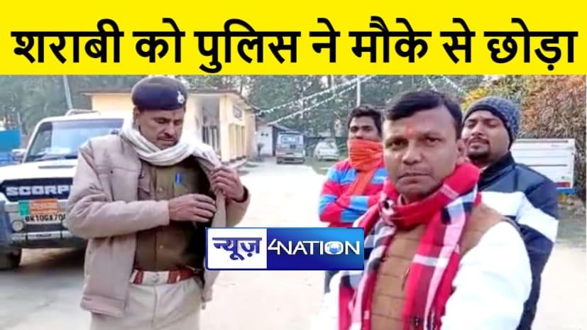 शराब पीकर उत्पात मचा रहे शराबी को पुलिस ने मौके से छोड़ा, भाजपा जिलाध्यक्ष ने वरीय अधिकारियों से की शिकायत