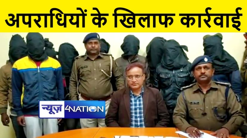 अपराधियों के खिलाफ पुलिस ने कसा शिकंजा, चोरी के वाहन के साथ नौ को किया गिरफ्तार
