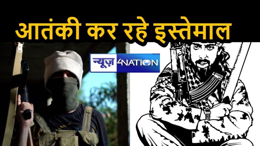 बिहार के युवाओं का कश्मीर के आतंकी कर रहे इस्तेमाल, वो खुलासा जो आप को चौका देगा