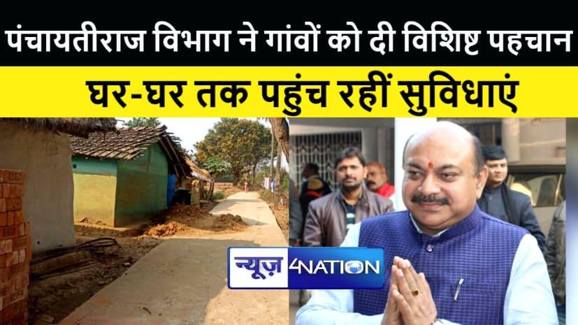 पंचायतीराज विभाग ने पंचायत और गांवों को दी विशिष्ट पहचान, घर-घर तक पहुंच रहीं बुनियादी सुविधाएं : अरविन्द सिंह
