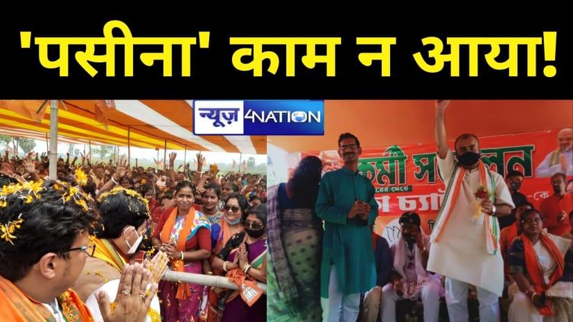 मंगल पांडेय ने कोरोना संकट में बिहार छोड़ 'बंगाल' जाकर चुनाव में खूब बहाया था पसीना, शाहनवाज ने भी किया था धुआंधार प्रचार, उनमें अधिकांश सीटों पर BJP पस्त!