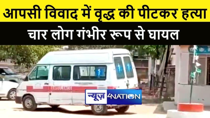 भागलपुर : आपसी विवाद को लेकर दुकान में तोड़फोड़, जांच में जुटी पुलिस