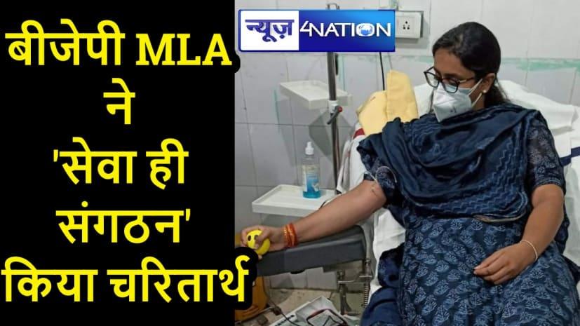 BIHAR NEWS: सेवा ही धर्म! श्रेयसी सिंह ने सदर अस्पताल में किया रक्तदान, ऑक्सीजन प्लांट का किया निरीक्षण