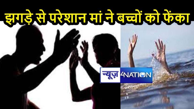 RAJASTHAN NEWS: ममता हुई कलंकित! घरेलू कलह से आहत मां ने तालाब में 3 मासूम को फेंका, 2 बच्चों की मौत