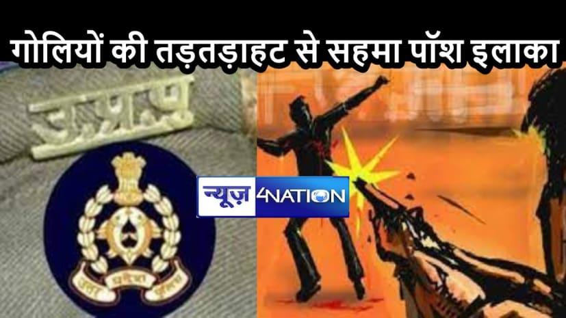 UP NEWS: ये है मिर्जापुर! पुलिस-प्रशासन को सीधी चुनौती, कलेक्ट्रेट के पास ठेकेदार को गोलियों से भूना