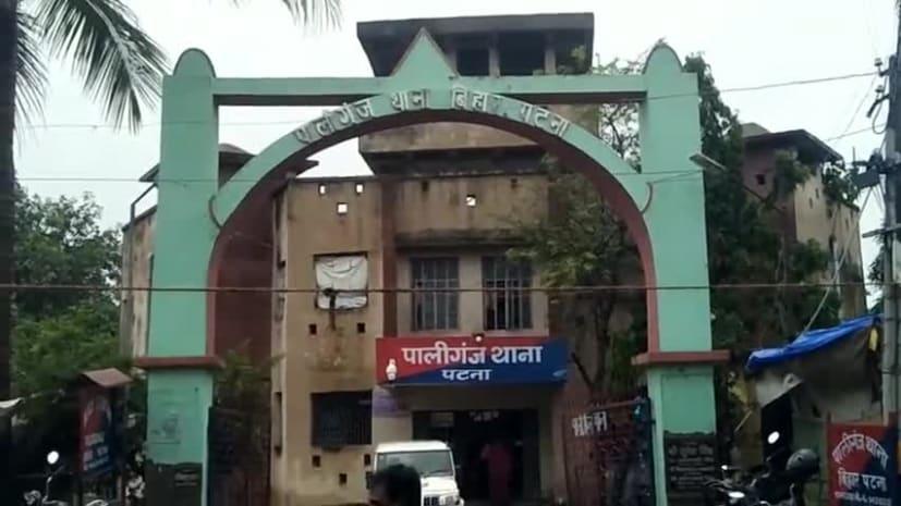 पटना पुलिस का 'थर्ड' डिग्री टार्चर, जिसे देख हर किसी के रोंगटे खड़े हो जायेंगे, लॉकडाउन तोड़ने की ये सजा?