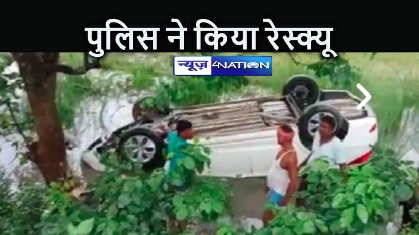 BIHAR NEWS: गाड़ी चलाते वक्त आई झपकी, गड्ढे में जा गिरी कार, एक की मौत