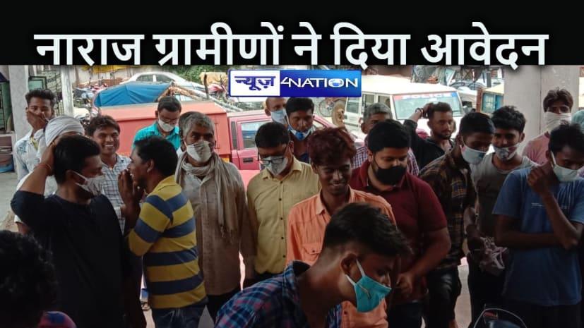 BIHAR NEWS: दारू के धंधेबाजों के खिलाफ ग्रामीणों ने खोला मोर्चा, थाने का किया घेराव, कार्यवाई नहीं करने का आरोप