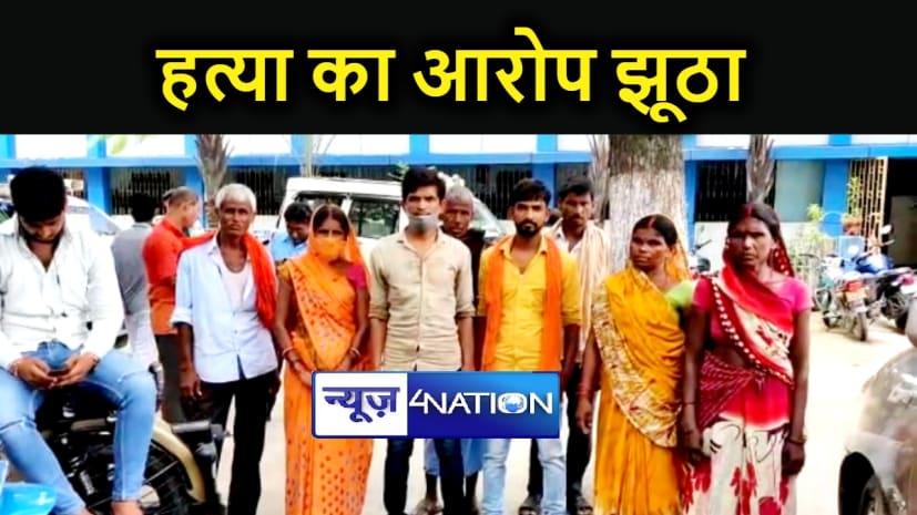 NALANDA NEWS : हत्या के आरोपी को बचाने में जुटे ग्रामीण, एसपी से मिलकर लगायी न्याय की गुहार