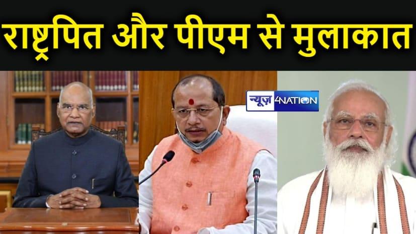 विजय कुमार सिन्हा ने पीएम मोदी और राष्ट्रपति रामनाथ कोविंद से की मुलाकात, बिहार विधानसभा के शताब्दी समारोह में शामिल होने के लिए दिये निमंत्रण