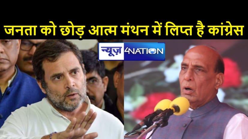 NATIONAL NEWS: राफेल और संसद सत्र के मुद्दे पर रक्षा मंत्री ने कांग्रेस को घेरा, राहुल गांधी पर भी साधा निशाना