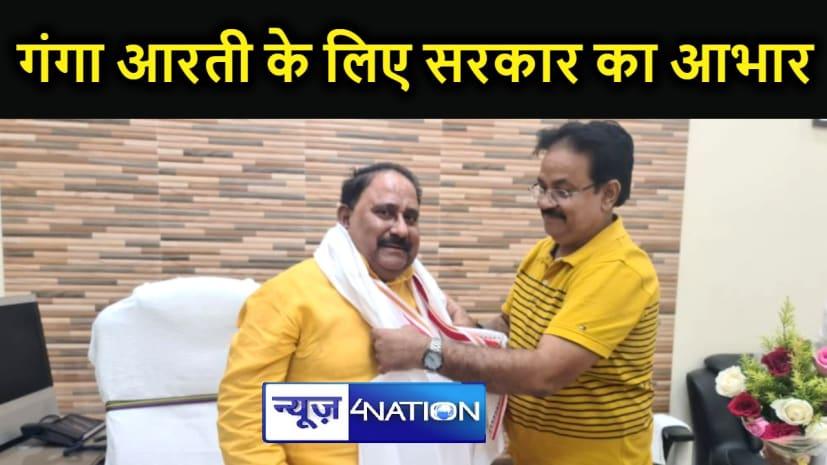 गंगा आरती शुरू करने के लिये सरकार के प्रति आभार : प्रभाकर मिश्र