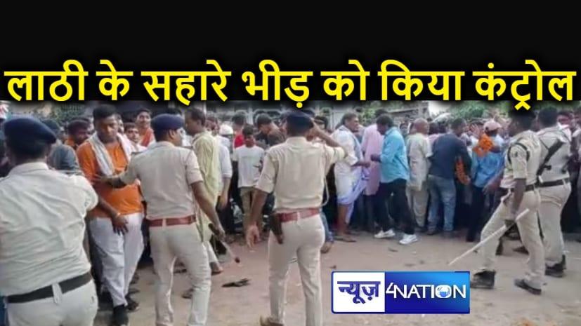 मतगणना में चुने गए माने माननियों के स्वागत के लिए जुटे समर्थकों पर पुलिस ने चटकाई लाठी, कई लोग हुुए घायल