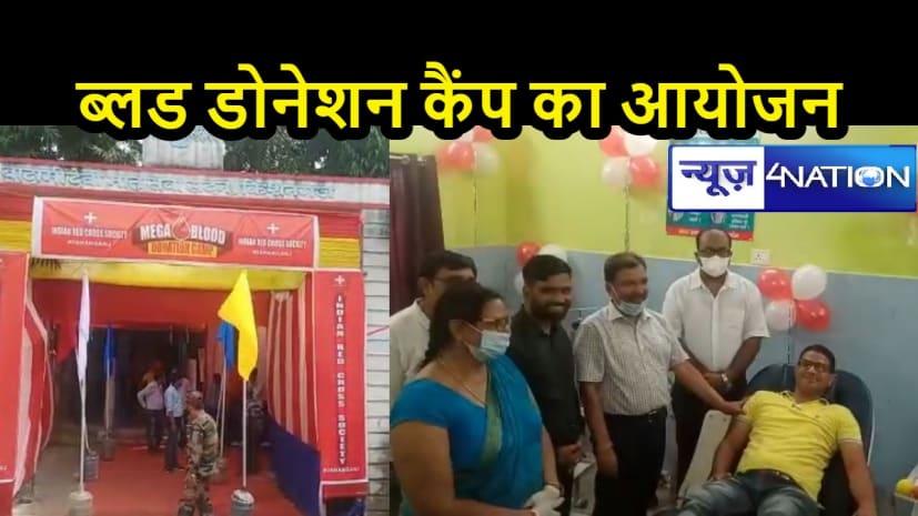 BIHAR NEWS: गांधी जयंती पर रक्तदान शिविर का आयोजन, DM ने दीप प्रज्ज्वलित कर कार्यक्रम का किया उद्घाटन