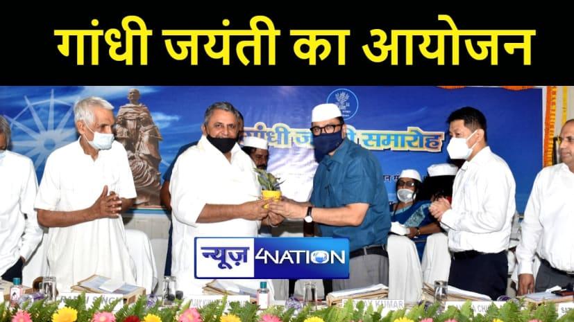 जन शिक्षा निदेशालय ने किया गांधी जयंती का आयोजन, राष्ट्रपिता के व्यक्तित्व और कृतित्व पर हुई चर्चा