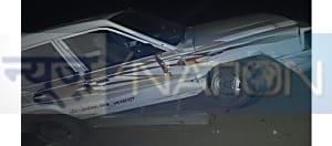 तेज रफ्तार बोलेरो ने थाना के वाहन मारी टक्कर, बाल-बाल बचे पुलिसकर्मी