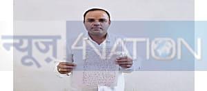 राजद युवा उपाध्यक्ष ने राजद नेता के खिलाफ थाने में दर्ज कराया मामला, 4.50 लाख रुपये हड़पने का लगाया आरोप