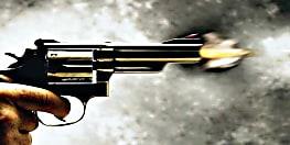 जमीन विवाद को लेकर दो गुटों के बीच गोलीबारी, चार घायल