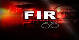 पुलिस की लापरवाही: 1993 में हुई घटना, 25 साल बाद दर्ज हुआ FIR, पढ़िए पूरा मामला