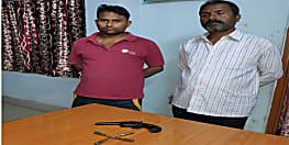 किसी बड़़ी घटना को अंजाम देने की फिराक में थे पिता-पुत्र, पुलिस ने दबोचा, 1 देशी पिस्टल और 4 गोली बरामद