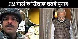 पीएम मोदी के खिलाफ तेज बहादुर यादव उतरेंगे मैदान में, BSF के इस जवान का वीडियो हुआ था वायरल