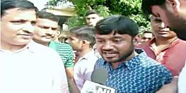 बेगूसराय में कन्हैया ने डाला वोट, कहा- जिले को बदनाम करनेवाली ताकतों को मुंह की खानी पड़ेगी