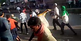 अतिक्रमण हटाने गयी टीम पर लोगों ने किया हमला, कई कर्मियों को आई गंभीर चोटें