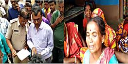 पूणें हादसे के बाद कटिहार के बघार गांव में मचा कोहराम, हर घर से आ रही रोने की आवाज