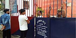 पटना में कैदी की इलाज के दौरान मौत, परिजनों ने जेल प्रशासन पर लापरवाही का लगाया आरोप