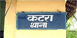 मुजफ्फरपुर में भू-निबंधन पदाधिकारी से 20 लाख की रंगदारी की मांग, थाना में दर्ज हुआ मामला