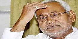 अभी-अभी : मुख्यमंत्री नीतीश कुमार की बिगड़ी तबियत, सभी कार्यक्रम रद्द